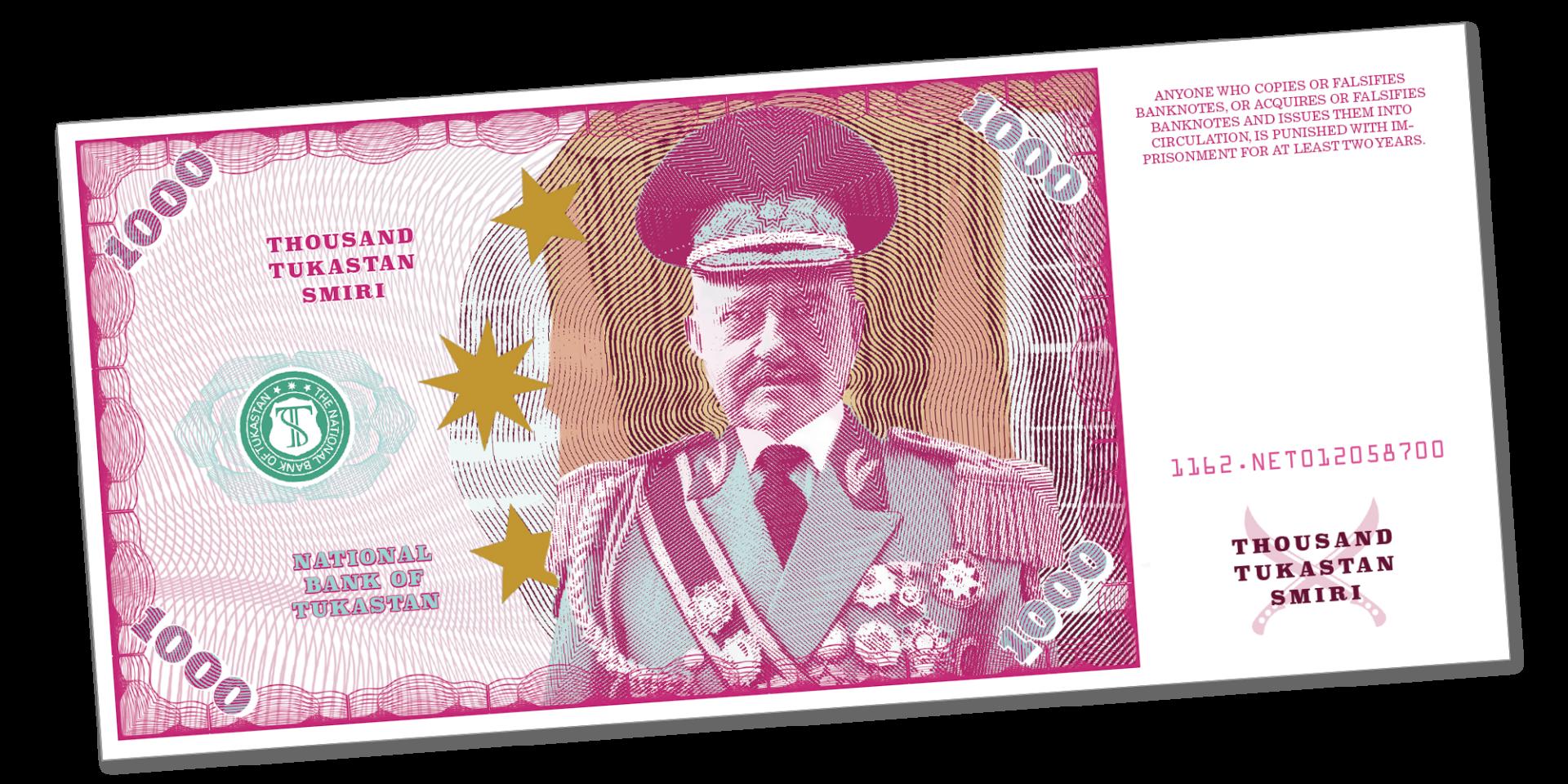 Gestaltung der Währung Tukastans